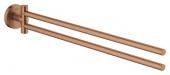 Grohe Essentials - Handtuchhalter 2-armig 450 mm warm sunset gebürstet