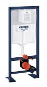 Grohe Rapid SL - Für Wand-WC Spülkasten GD2