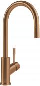 Villeroy & Boch Umbrella Flex - Einhand-Spültischbatterie bronze